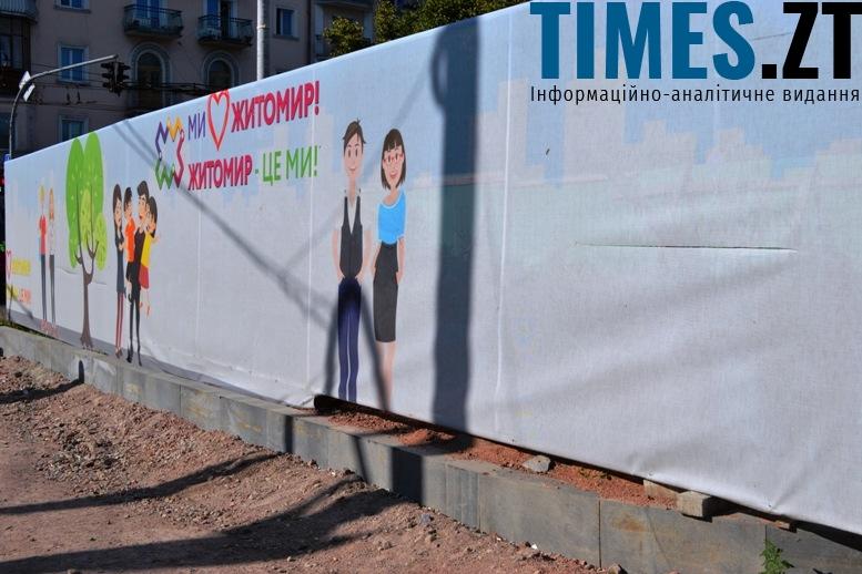Ділянку на Київській, 6 огородили декоративним парканом