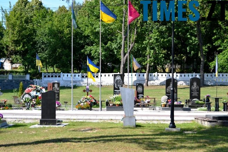 Військовий цвинтар, алея загиблих героїв АТО
