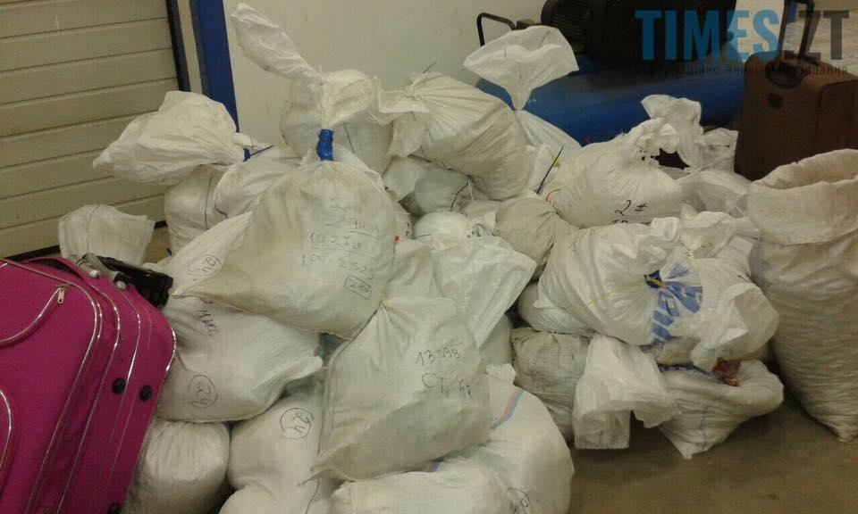 луценко2 - Чи буде врегульовано питання видобутку бурштину на Житомирщині?