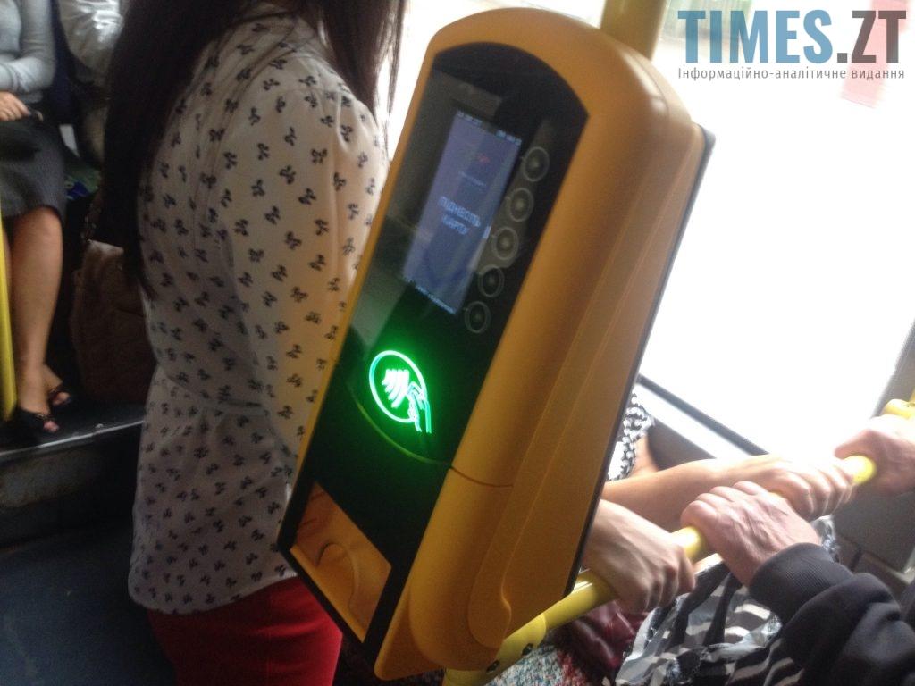 IMG 5161 1024x768 - Вартість проїзду у громадському транспорті Житомира зростатиме