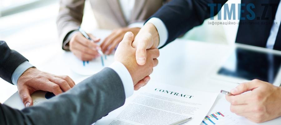 Договір позики  | TIMES.ZT