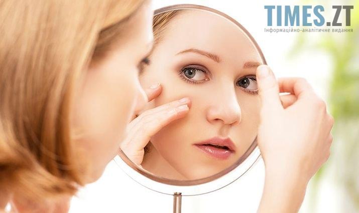 Пінка, молочко та пілінг для обличчя | TIMES.ZT