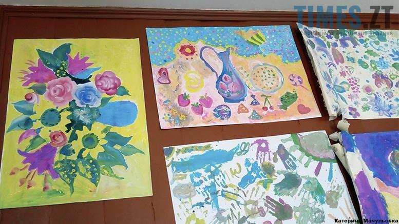 3 1 - «Стираємо бар'єри» або творчі заходи для вихованців дев'ятої школи