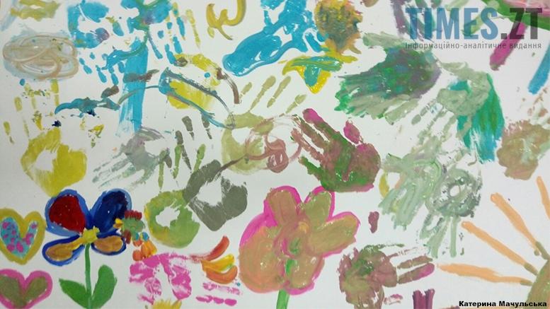 5 - «Стираємо бар'єри» або творчі заходи для вихованців дев'ятої школи
