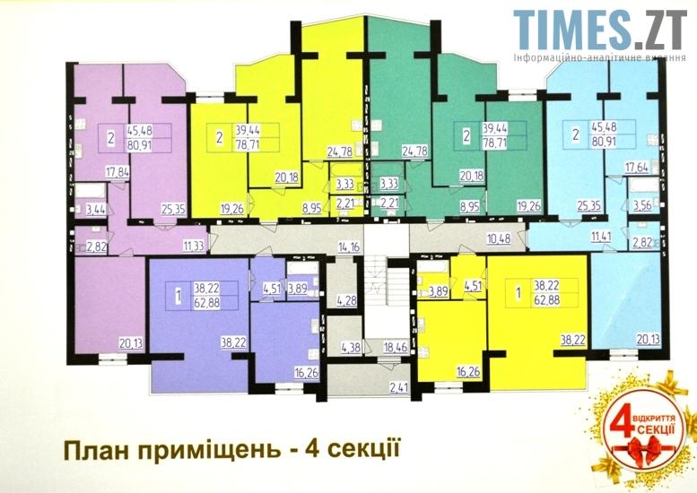 05 1 - ЖК  «Преміум-Парк»  запрошує  житомирян  на  Всеукраїнський  правовий  диктант