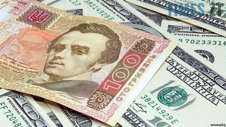 1 2 - Кредит довічного утримання або відносини між клієнтами та банками