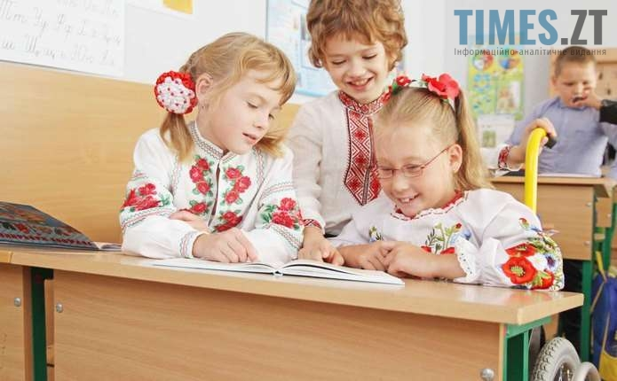 Інклюзивна освіта в Україні - учні