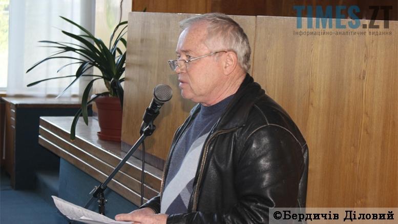 6 - Нехепіендова історія: транспортні перевезення в Бердичеві
