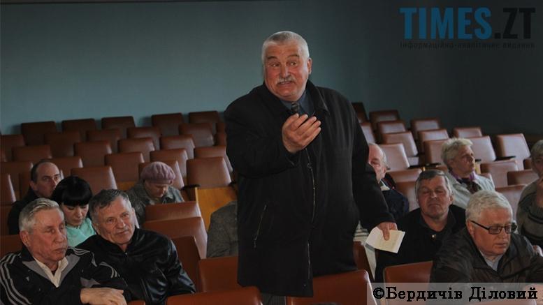 7 - Нехепіендова історія: транспортні перевезення в Бердичеві