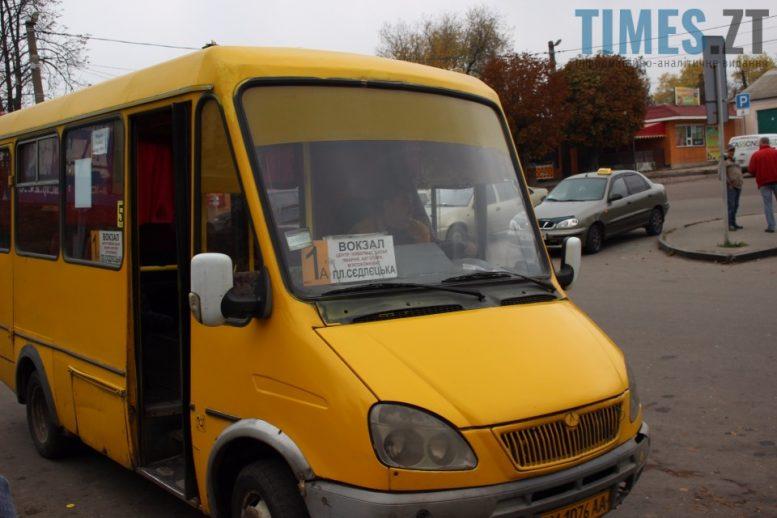 .1 e1510556214414 - Нехепіендова історія: транспортні перевезення в Бердичеві