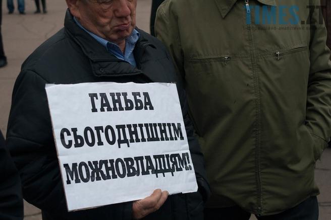 10 - Фоторепортаж: Сторіччя Великої  жовтневої соціалістичної революції у Житомирі. Без коментарів