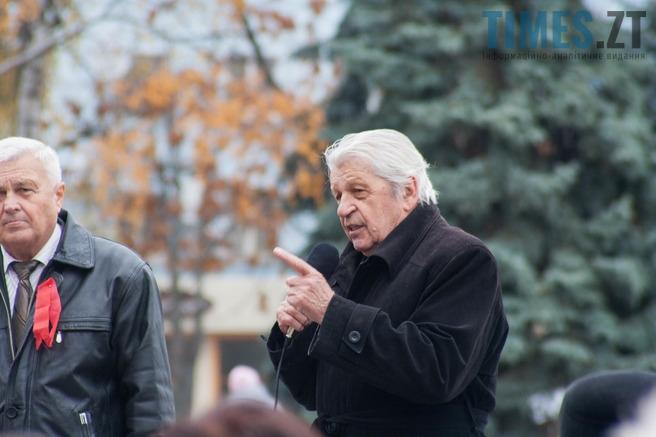 18 - Фоторепортаж: Сторіччя Великої  жовтневої соціалістичної революції у Житомирі. Без коментарів