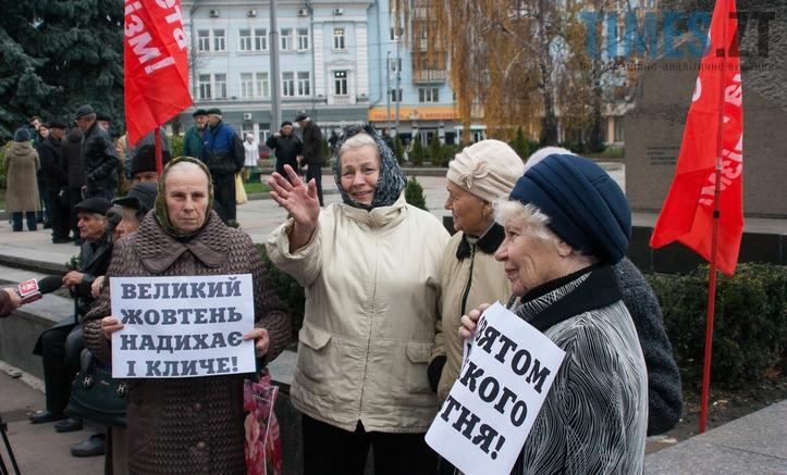 2 - Фоторепортаж: Сторіччя Великої  жовтневої соціалістичної революції у Житомирі. Без коментарів