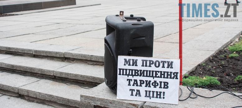 4 - Фоторепортаж: Сторіччя Великої  жовтневої соціалістичної революції у Житомирі. Без коментарів