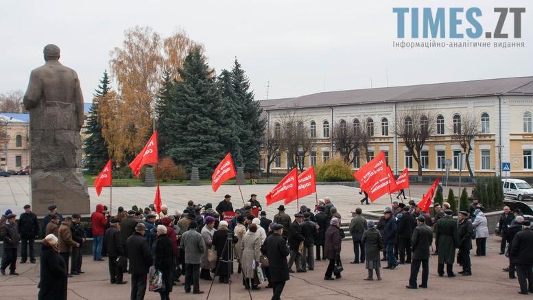 9 - Фоторепортаж: Сторіччя Великої  жовтневої соціалістичної революції у Житомирі. Без коментарів