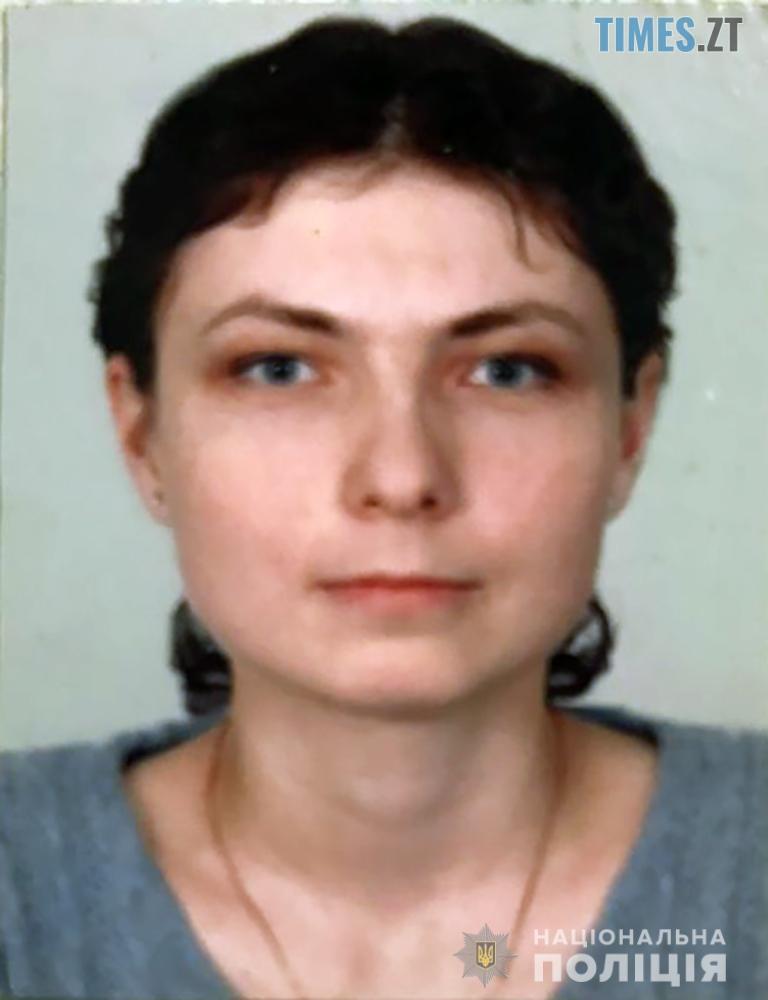У Коростені поліція розшукує 37-річну жінку (ФОТО)   Times ZT