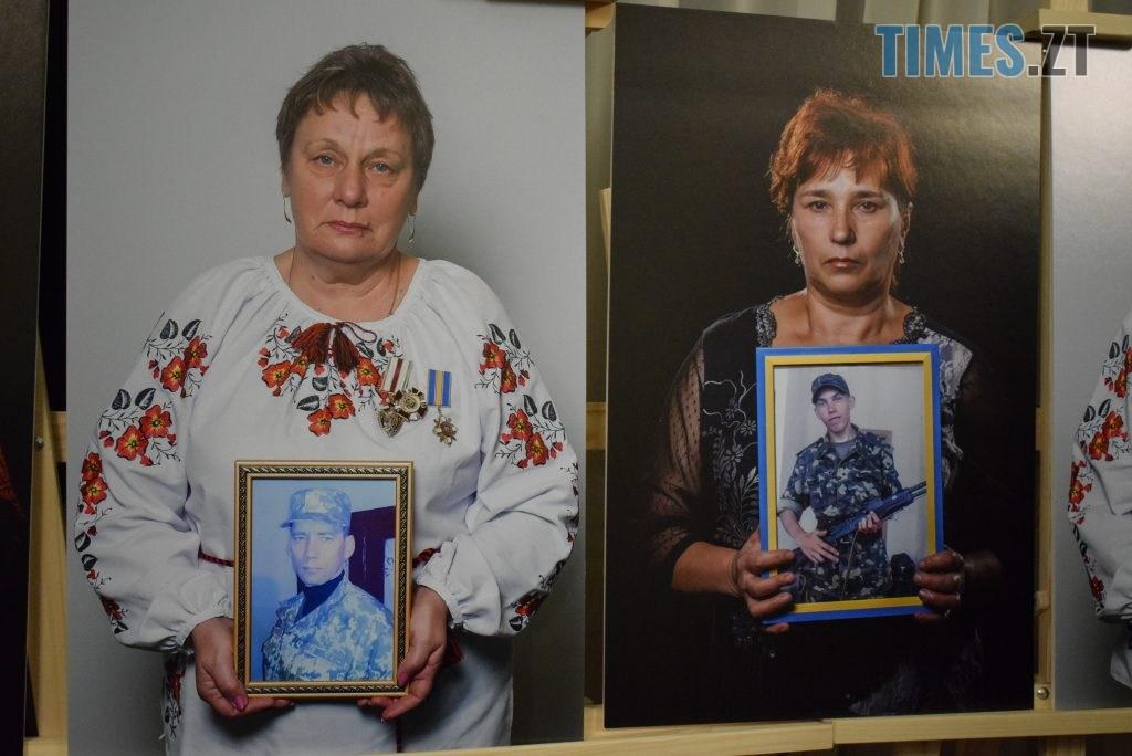 06e18b5d 9b8a 416d bb07 6100d5652388 1024x684 - У Житомирі відбулась презентація проєкту «Ми. Мами» синів, які загинули на сході України (ФОТО)