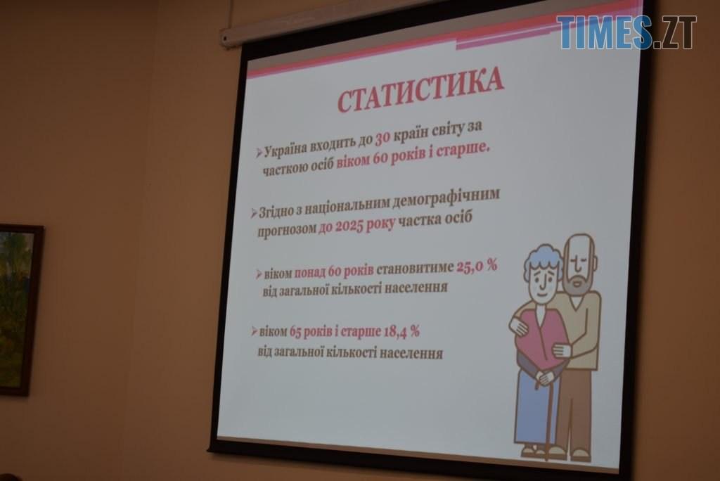 0754e3ed 3469 4334 acd3 f05a5b4f6f35 1024x684 - У Житомирі презентували програму «Дій. цифрова освіта» для людей поважного віку
