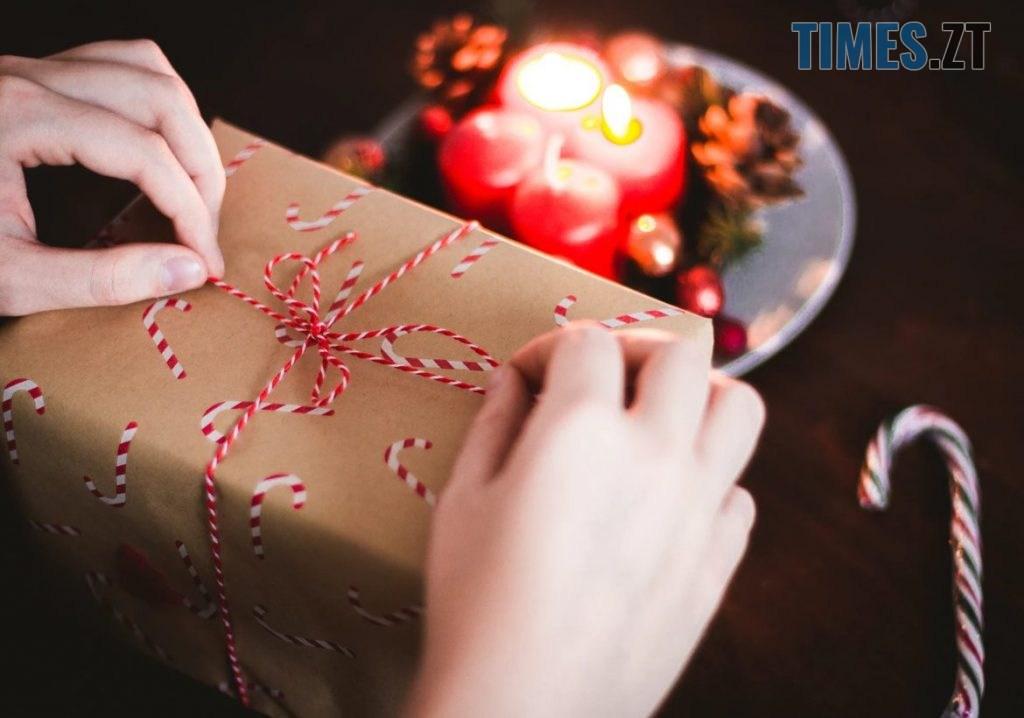 15 gifts 2018 00 1170x820 1024x718 - Житомирські депутати планують витратити майже 1,5 млн грн на новорічні свята в місті