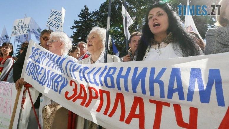 1505824552 7940 777x437 - Житомирські депутати прогнозують 40 млн гривень заборгованості по зарплаті медикам та вчителям
