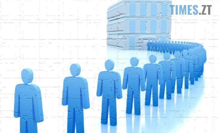 1507711295 1000 1 e1569927446668 - В Житомирській області на 60 тисяч безробітних 3601 вакансія