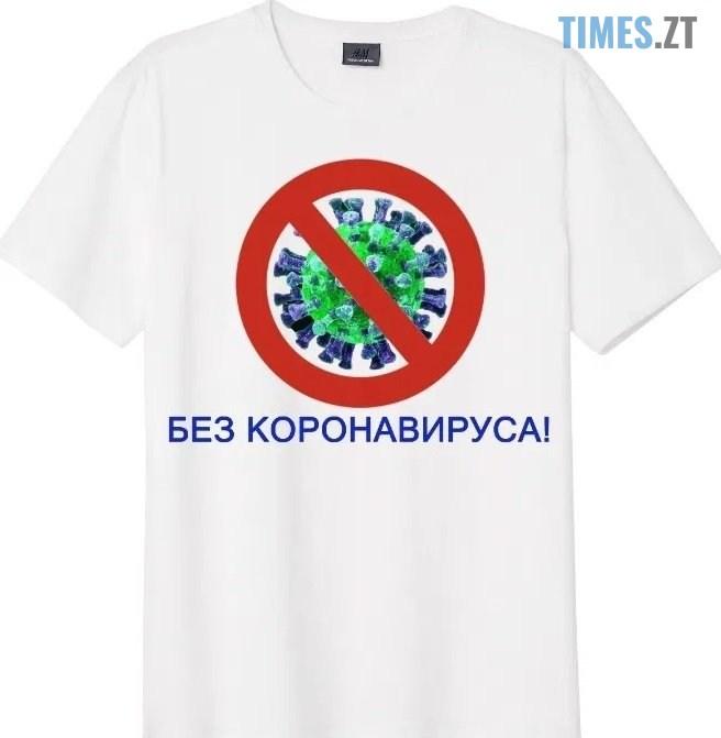 1580196298 8879 - Як українці заробляють на коронавірусі