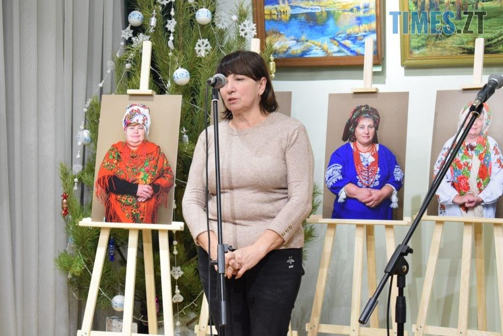 17d1708d 40f5 4a3c ac0b e2c6ebc1a10b 1024x684 - У Житомирі відбулась презентація проєкту «Ми. Мами» синів, які загинули на сході України (ФОТО)