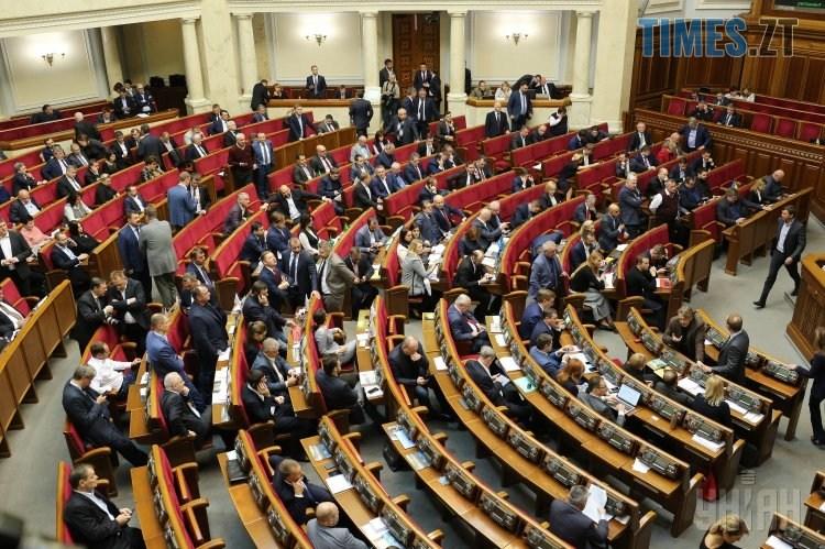 183036 - Зарплата українських нардепів цьогоріч зросла до 100 тис грн: ВРУ спростовує чутки