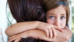 1 1486719283 260x146 - «Попереджений — значить озброєний!» Поради батькам про те, як говорити з дітьми про сексуальне насильство (ВІДЕО)