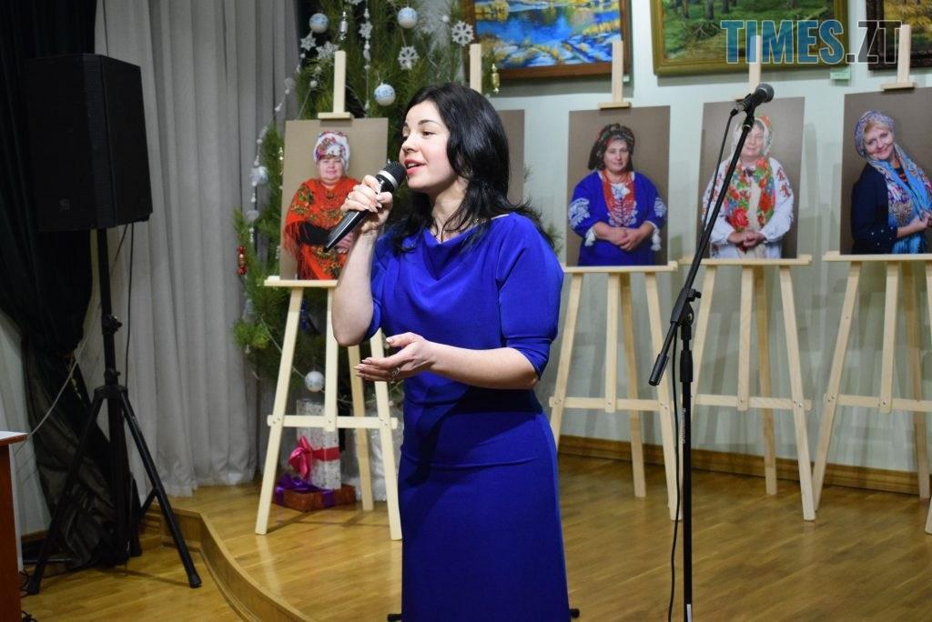 1be91911 453b 4d57 8907 1efaea60a540 1024x684 - У Житомирі відбулась презентація проєкту «Ми. Мами» синів, які загинули на сході України (ФОТО)