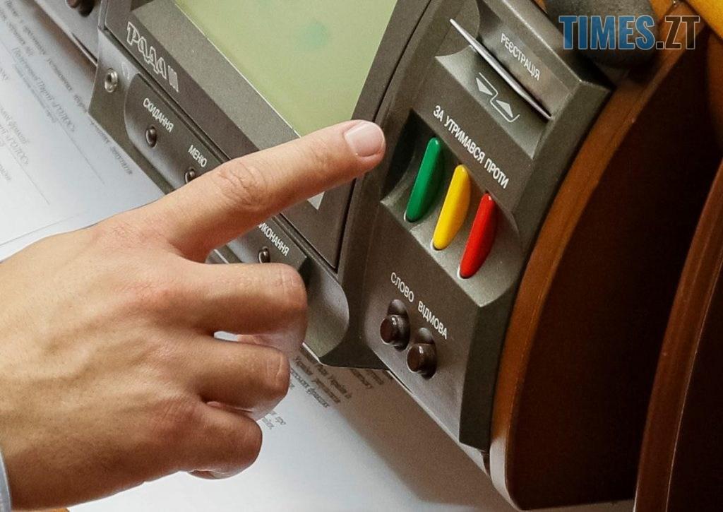 227699 1024x725 - Зарплата українських нардепів цьогоріч зросла до 100 тис грн: ВРУ спростовує чутки