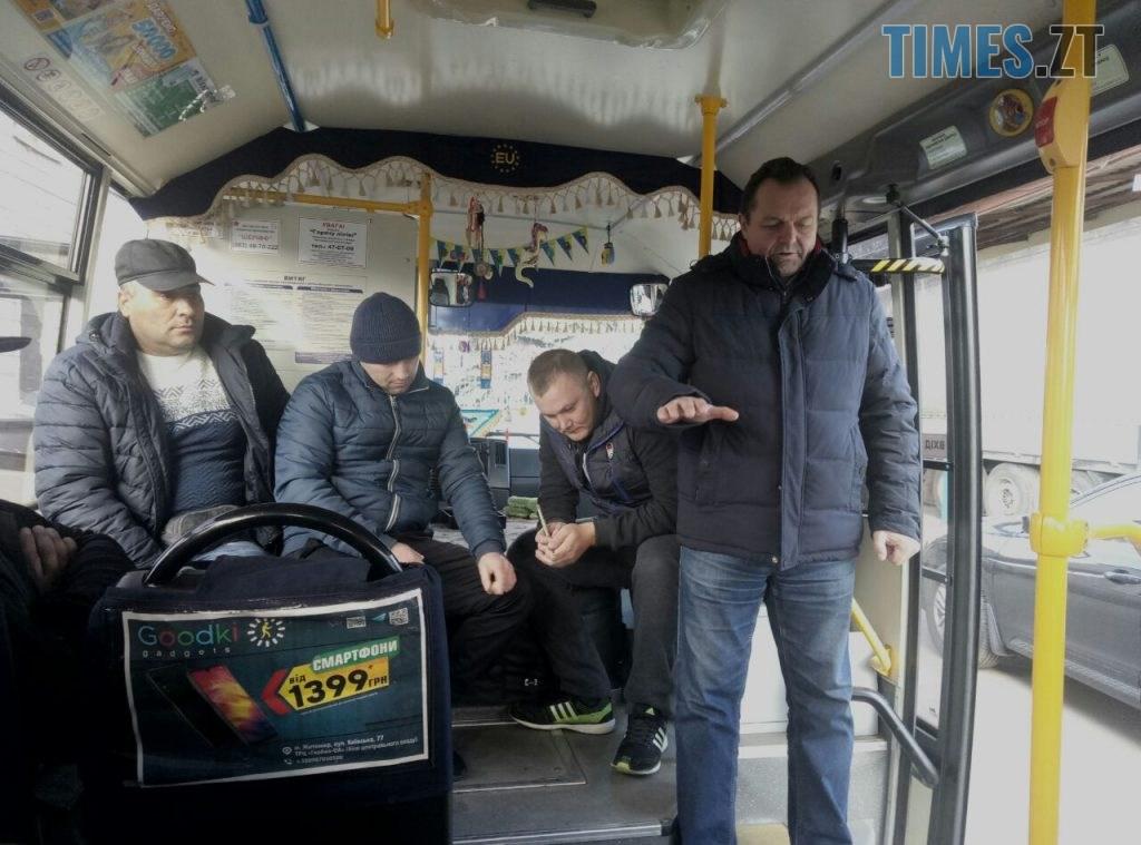 37ab2435 f911 4e81 a794 30ac052307d4 1024x759 - У Житомирі водії тренувались правильно транспортувати «маломобільних» пасажирів