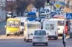 38845386 150x97 - Від завтра в Житомирі зміниться рух транспорту на деяких маршрутах (СХЕМА)