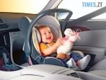 405649 1 150x113 - Відзавтра в Україні штрафуватимуть за перевезення дітей без автокрісел