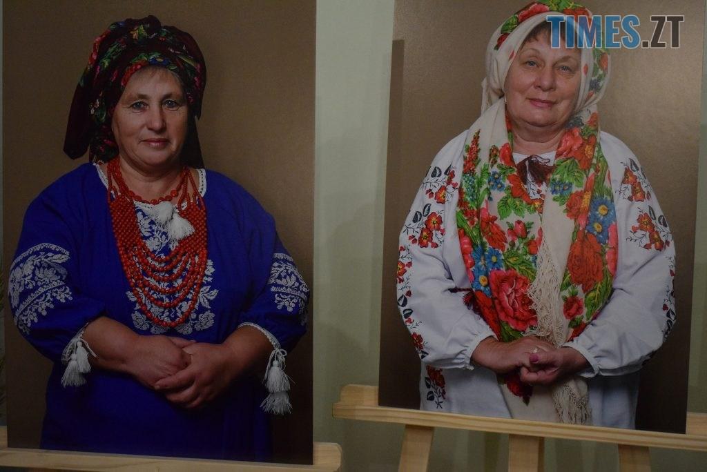 5089febc f587 4518 8be5 08379ca16982 1024x684 - У Житомирі відбулась презентація проєкту «Ми. Мами» синів, які загинули на сході України (ФОТО)