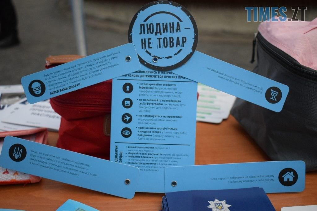 515b7740 af6f 4af9 9dde 16c37c765b8b 1024x684 - Імбирні чоловічки, цукерки, браслети та інформаційні листівки — у Житомирі відбулась всеукраїнська акція «#ДійПротиНасильства» (ФОТО)