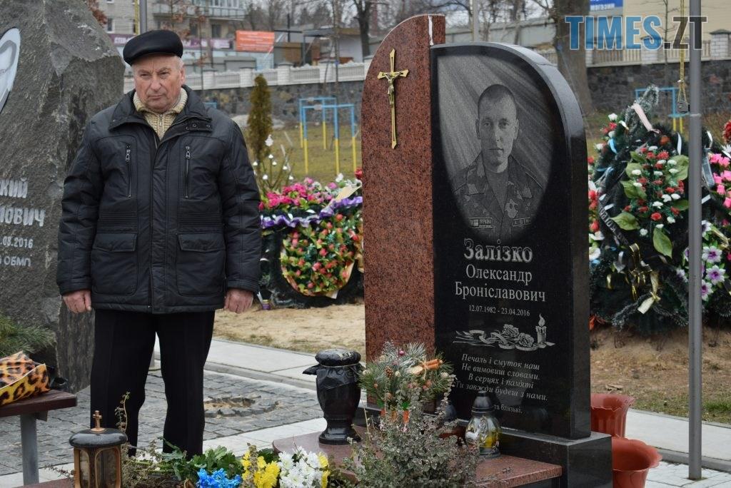 52e21133 0b47 44ca 9584 643c1b78f626 1024x684 - В Житомирі вшанували пам'ять полеглих у російсько-українській війні