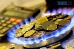 56e837053b957 150x100 - Міністр енергетики анонсував зниження цін на газ у 2020 році