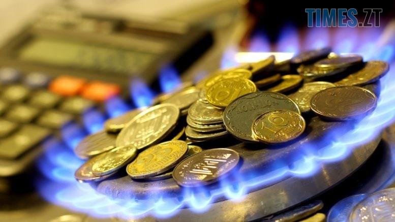 56e837053b957 777x437 - Міністр енергетики анонсував зниження цін на газ у 2020 році