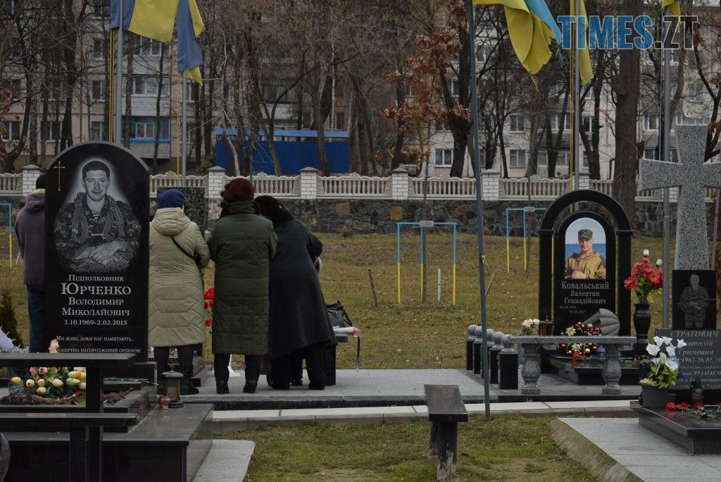 57d34594 cfdd 4be1 a29e eebe5f10aa18 1024x684 - В Житомирі вшанували пам'ять полеглих у російсько-українській війні