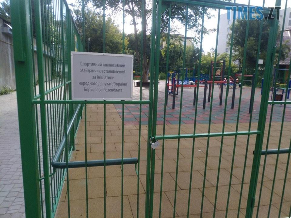 68377217 2172590546182740 3905314161961205760 n - Дозвілля на замку: в Житомирі на «майданчик Розенблата» тепер можна потрапити тільки через дірку в паркані (ФОТО)