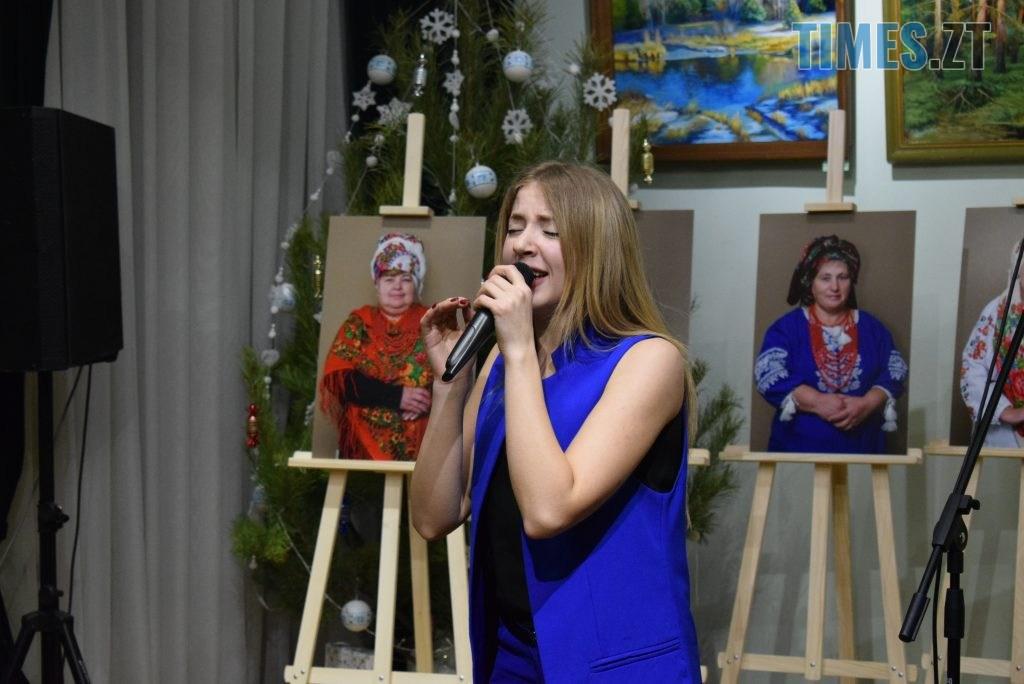 69d418b5 67ae 4435 8a68 039ba7986d2c 1024x684 - У Житомирі відбулась презентація проєкту «Ми. Мами» синів, які загинули на сході України (ФОТО)