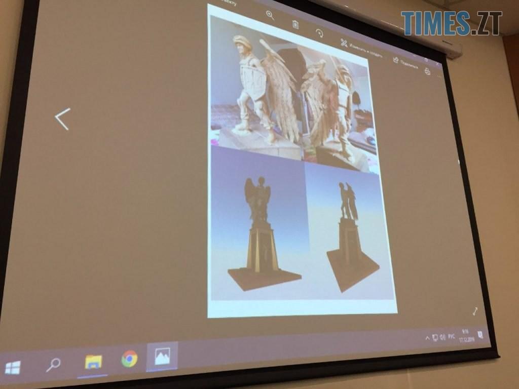 729a00fd 0fbb 4afc a032 7ee2c51fb1a4 1024x768 - «Шлях до перемоги»: у Житомирі названо переможця на кращий пам'ятний знак воїнам АТО