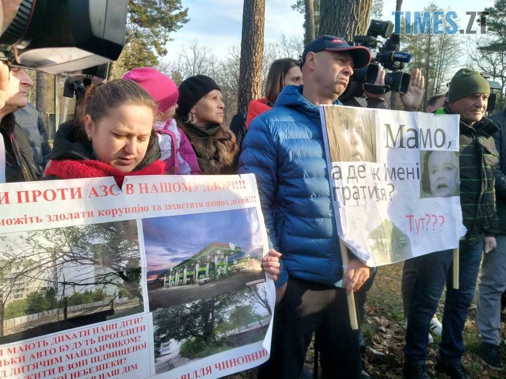 78182504 579035226229000 2657752451691577344 n 1024x768 - В Житомирі Голова ВР України зустрівся з протестувальниками проти будівництва АЗС (ФОТО-ВІДЕО)