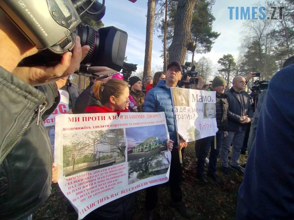 78528706 860756731009655 4544596271326822400 n 1024x768 - В Житомирі Голова ВР України зустрівся з протестувальниками проти будівництва АЗС (ФОТО-ВІДЕО)