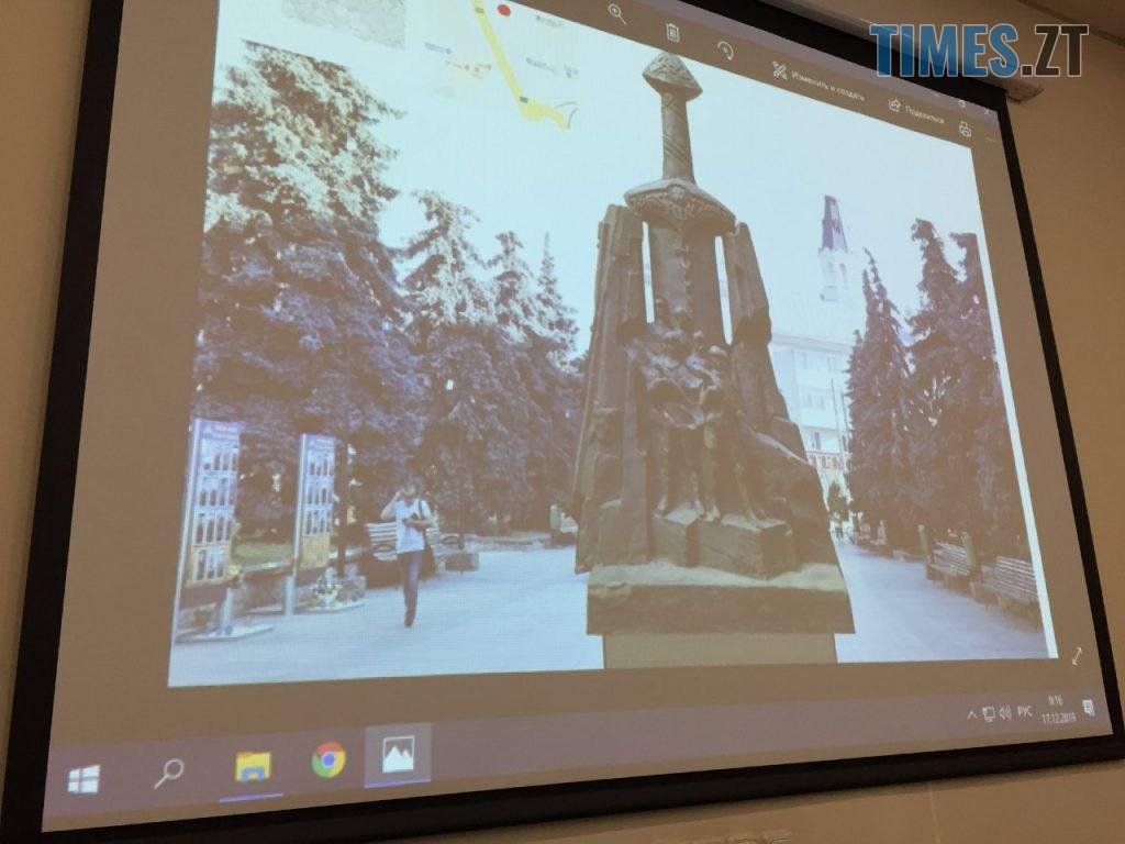 7cbd7aab 634d 41e2 915b e5d430239996 1024x768 - «Шлях до перемоги»: у Житомирі названо переможця на кращий пам'ятний знак воїнам АТО