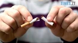 7o5q1ei2h9o1lmj1tup2g5kv8t 260x146 - «Дорогі цигарки — це як дорога жінка!» Житомиряни розповіли, чи готові до підняття цін на цигарки