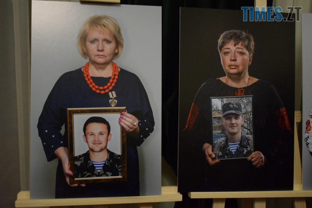 83359682 7d2c 4af4 841f db4edcd7d0a4 1024x684 - У Житомирі відбулась презентація проєкту «Ми. Мами» синів, які загинули на сході України (ФОТО)