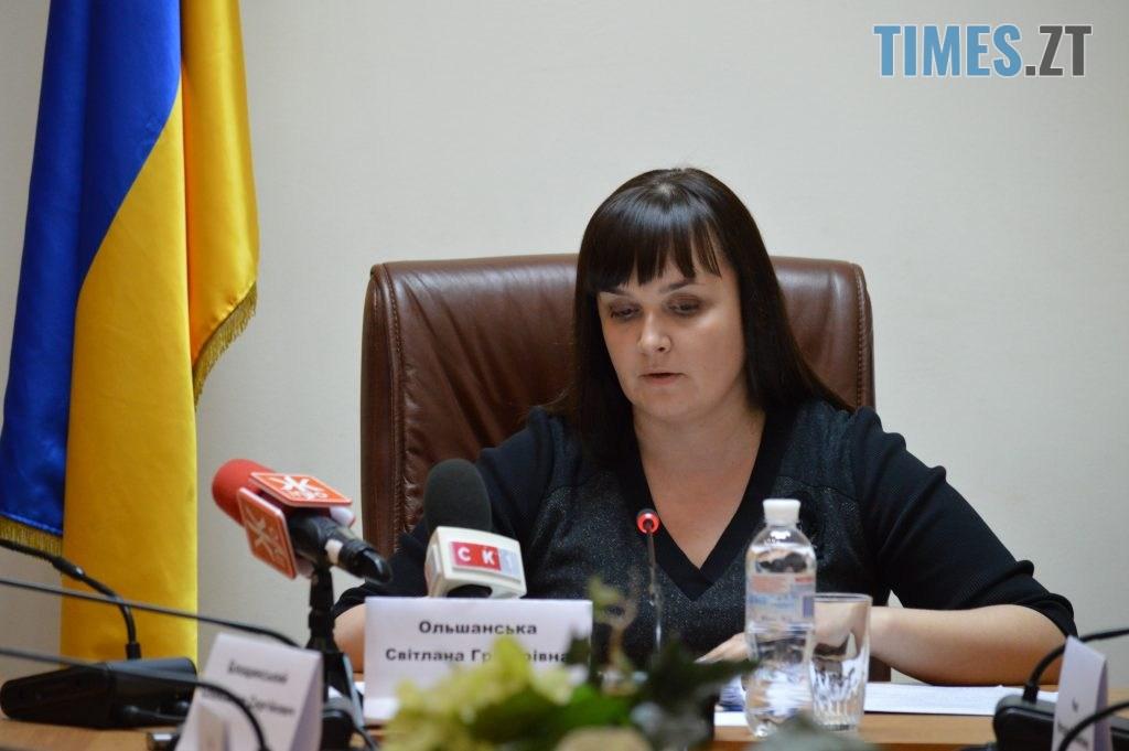 DSC 0004 9 1024x681 - Оліївська ОТГ втратила можливість влаштувати 57 діток на навчання у Житомир