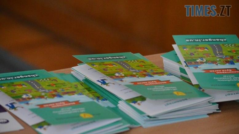 DSC 0007 1 777x437 - Небайдужих до свого міста житомирян запрошують об'єднатись у «Лігу волонтерів»